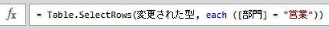 画像に alt 属性が指定されていません。ファイル名: 営業-644x57.jpg