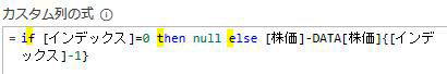 画像に alt 属性が指定されていません。ファイル名: IF式.jpg