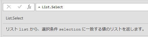 画像に alt 属性が指定されていません。ファイル名: LISTSELECT.jpg